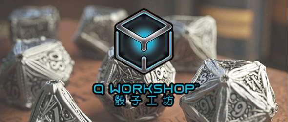Q-workshop